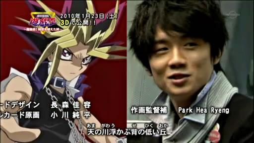 Kazama Shunsuke as Muto Yugi