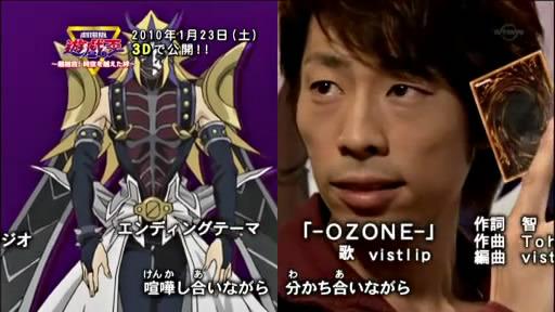 Tamura Atsushi as Paradox