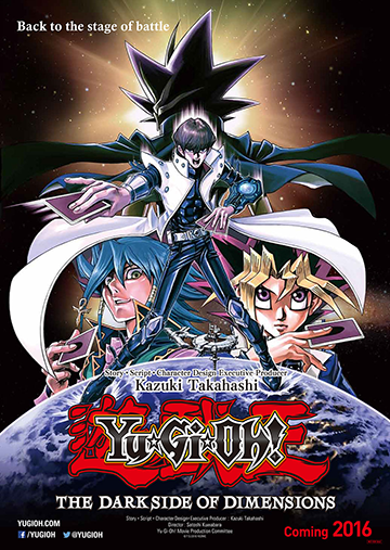 Yu-Gi-Oh! The Dark Side of Dimensions US Movie Poster