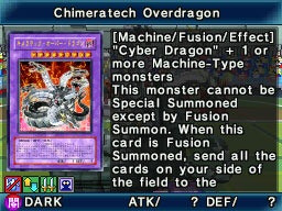 ScreenShot: Yu-Gi-Oh! GX: Spirit Caller