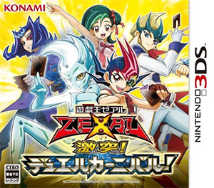 Yu-Gi-Oh Zexal Clash! Duel Carnival - Japanese 3DS box art