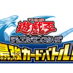 Yu-Gi-Oh_Saikyou_Card_Battle_jp_logo_trans