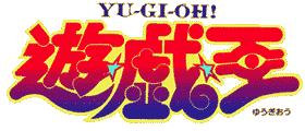 Yu-Gi-Oh! anime season 0 logo