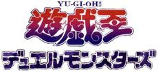 yugioh_duel_monsters_jp_logo