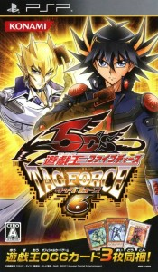 YuGiOh! 5D's Tag Force 6 box Japanese