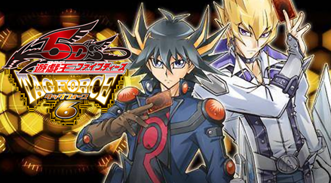 YuGiOh! 5D's Tag Force 6