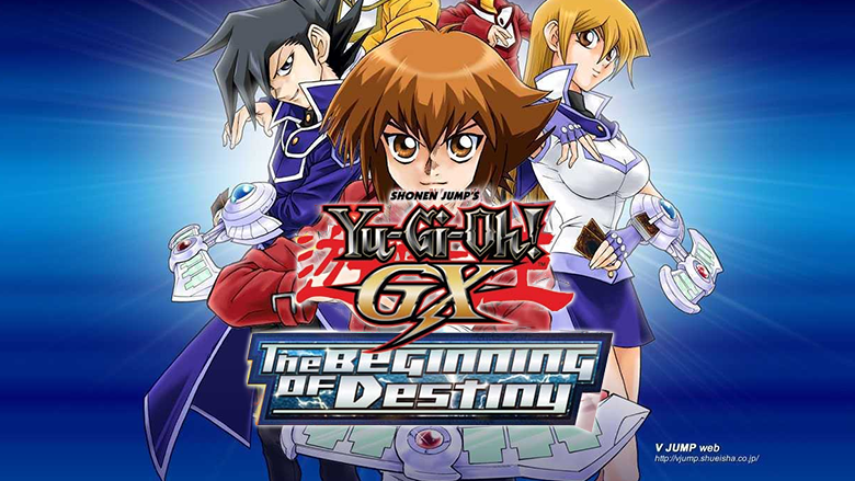 Yu-Gi-Oh! GX: The Beginning of Destiny PS2 ISO (PC/Android)