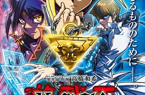 "New Japanese Poster for ""Yu-Gi-Oh! The Dark Side of Dimensions"" Film Revealed"