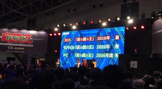 Yu-Gi-Oh Duel Links 20151219