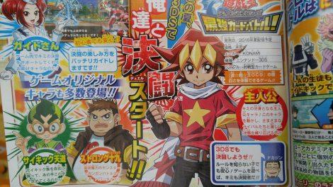 Yu-Gi-Oh Saikyou Card Battle 3ds SJ Scan 20160415