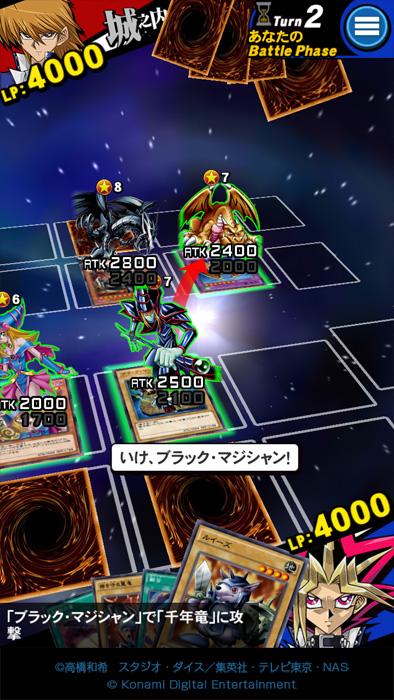 duel online