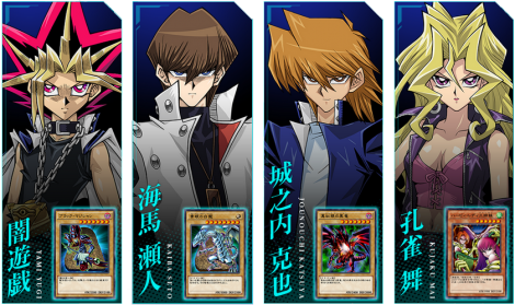 duel links characters Japanese