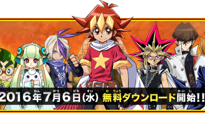 Yu-Gi-Oh! Saikyou Card Battle launches July 6 in Japan