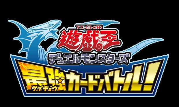Yu-Gi-Oh Saikyou Card Battle jp logo