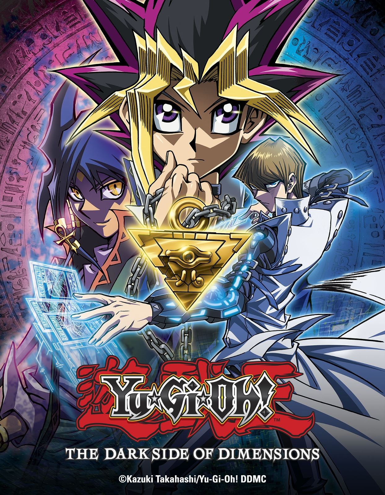 yu gi oh the dark side of dimensions movie promotion at six flags