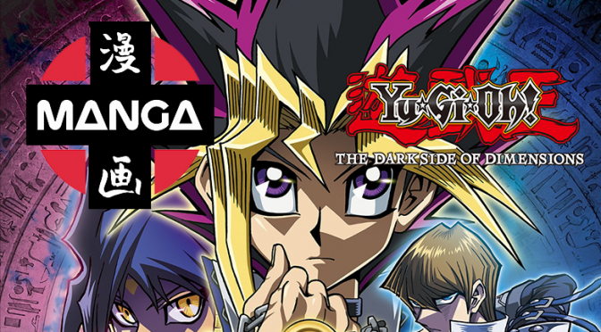 Yu-Gi-Oh! THE DARK SIDE OF DIMENSIONS Coming to Cinemas in the UK and Ireland Feb 1st