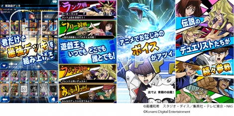 An iOS Yu-Gi-Oh! DUEL LINKS screenshot montage.