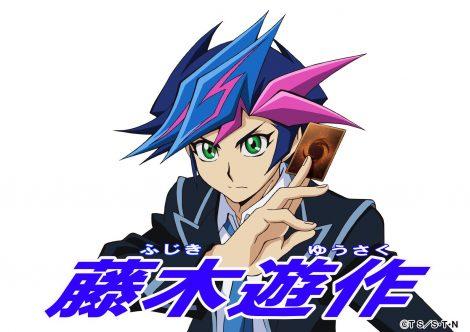 Yusaku Fujik 02