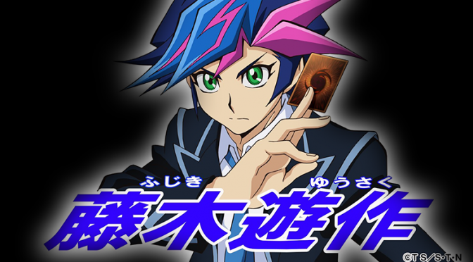 "6th ""Yu-Gi-Oh!"" Anime Series Slated for Spring 2017 in Japan"