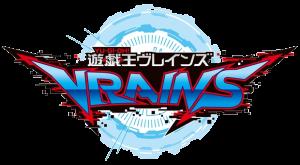 Yu-Gi-Oh! VRAINS Japanese Logo