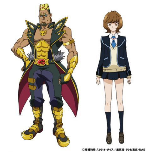 Gō Onizuka and Aoi Zaizen