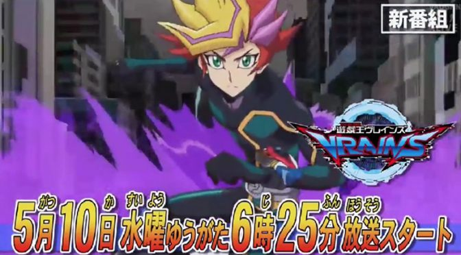 VRAINS New Story & Episode Details