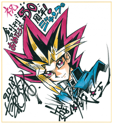 Yu-Gi-Oh! creator Kazuki Takahashi shares a brand new sketch of Yugi
