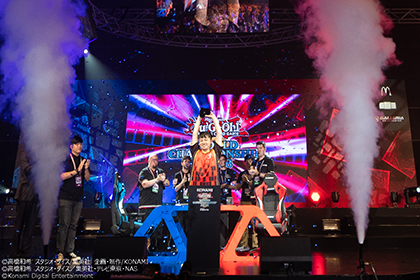 Yu-Gi-Oh! World Championship 2018 event photo