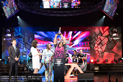 Yu-Gi-Oh! World Championship 2018 event photo