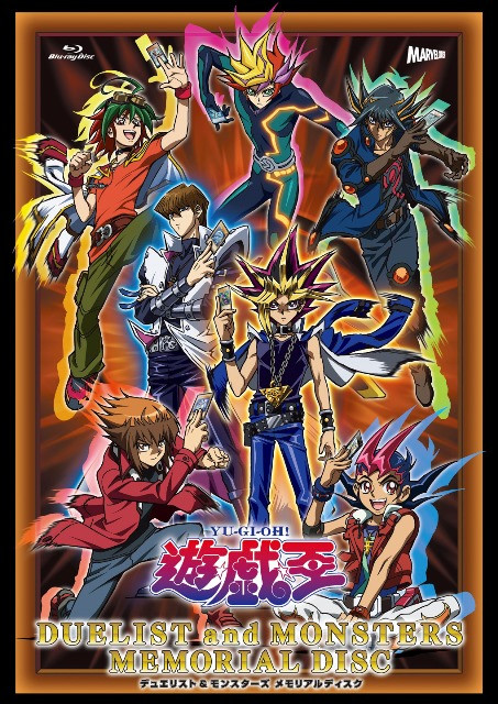 "special DVD/Blu-ray ""Yu-Gi-Oh! Duelists & Monsters Memorial Disc"