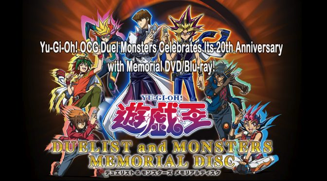 Yu-Gi-Oh! OCG Duel Monsters Celebrates Its 20th Anniversary with Memorial DVD/Blu-ray