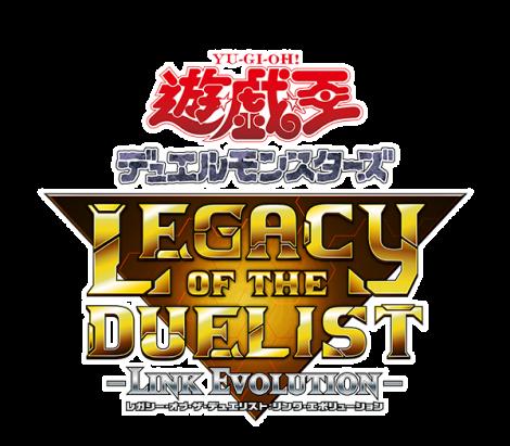 Yu-Gi-Oh! Legacy of the Duelist: Link Evolution Japanese Logo