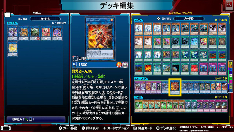 Yu-Gi-Oh! Legacy of the Duelist: Link Evolution Information