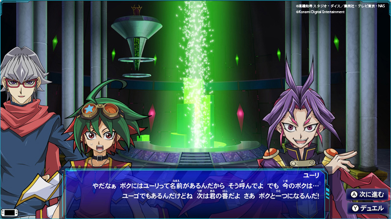 yu-gi-oh legacy of the duelist download pc