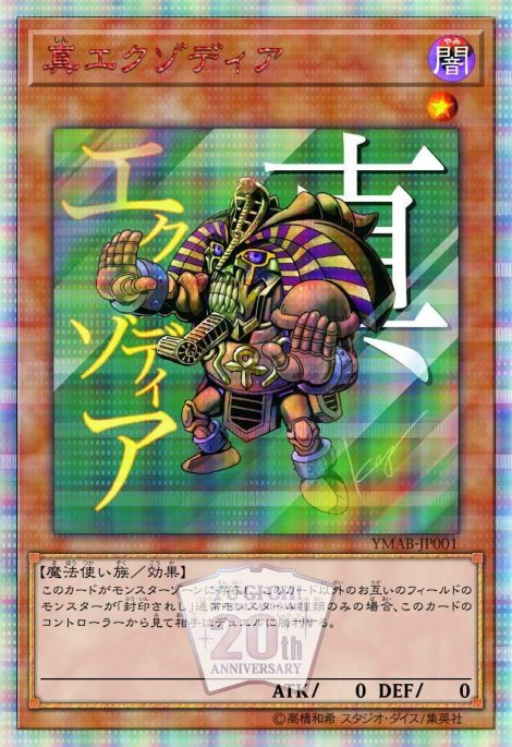 Example card art