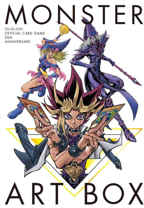 YU-GI-O! OCG 20th ANNIVERSARY MONSTER ART BOX