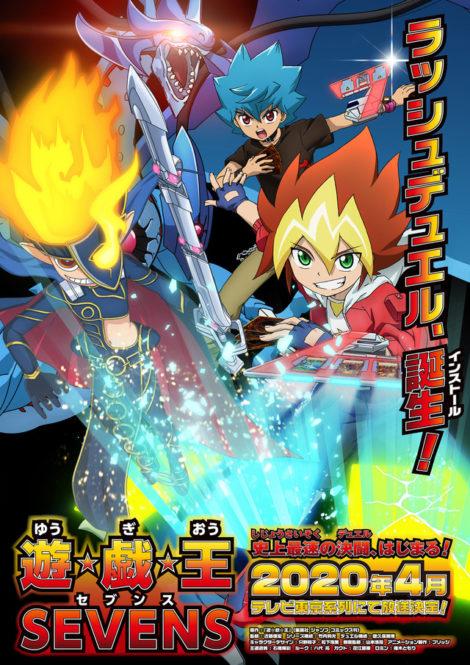 Yu-Gi-Oh! SEVENS Japanese Announce Poster Art