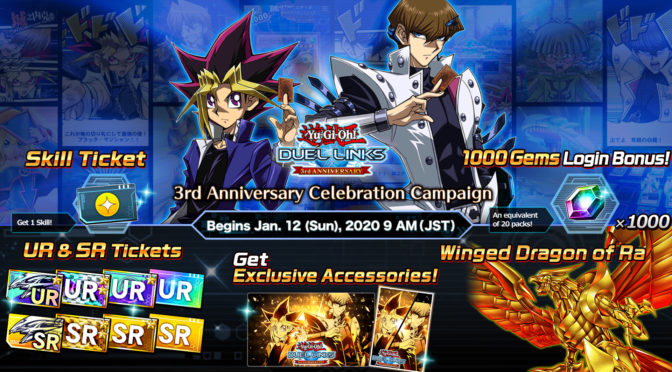 Yu-Gi-Oh! Duel Links 3rd Anniversary Celebration Campaign Announced!