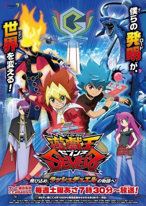 new Yu-Gi-Oh! SEVENS Visual