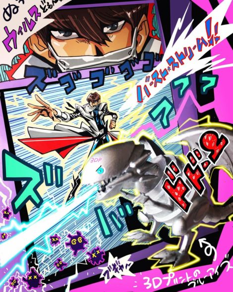 Seto Kaiba with a mask on his face uses his beloved blue eyes White Dragon to fight the coronavirus
