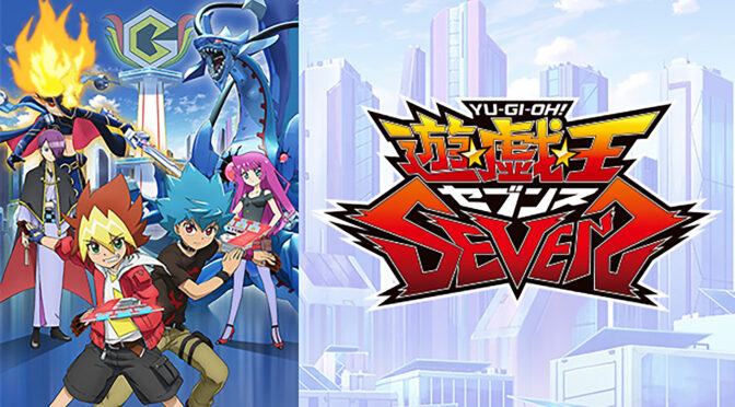 Yu-Gi-Oh! Sevens Anime SET to Air 10th Episode on August 8th