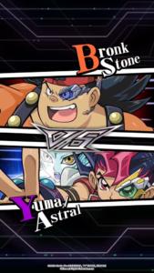Yuma Tsukumo VS Bronk Stone