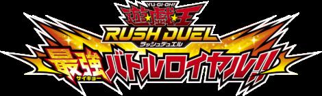 Yu-Gi-Oh! Rush Duel: Saikyou Battle Royale!